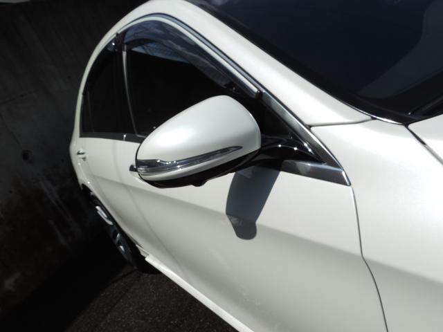 S400HV AMGライン 法人ワンオーナー 保証プラス付き(14枚目)