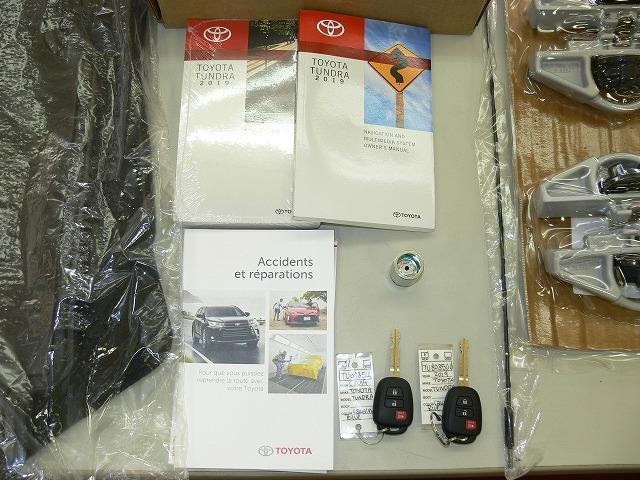 クルーマックス 4WD 2019yモデルTRDオフロードP(20枚目)