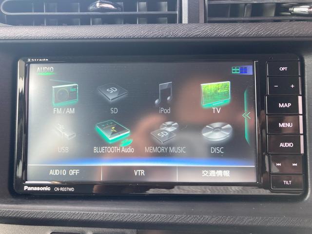 S 社外2021年製SDナビTV Bluetooth接続 バックカメラ スマートキー DVD再生可能 ステアリングリモコン(17枚目)