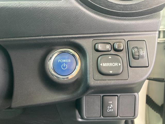 S 社外2021年製SDナビTV Bluetooth接続 バックカメラ スマートキー DVD再生可能 ステアリングリモコン(18枚目)