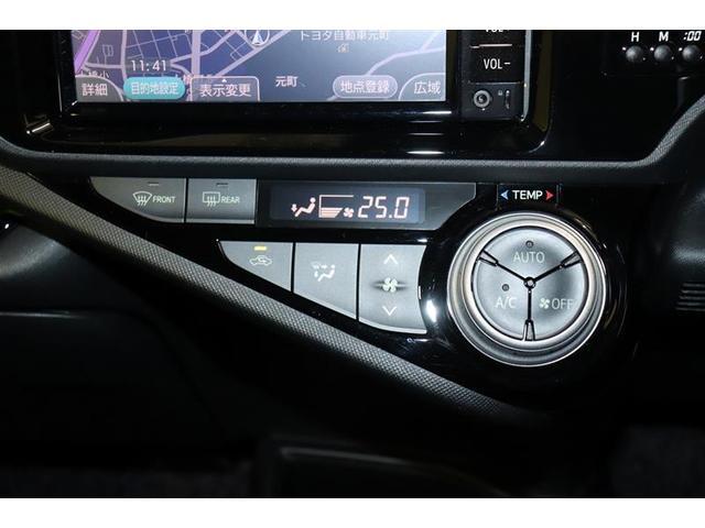 G ワンオーナー ハイブリッド 衝突被害軽減システム ミュージックプレイヤー接続可 バックカメラ スマートキー メモリーナビ ETC オートクルーズコントロール CVT 記録簿 アイドリングストップ(14枚目)