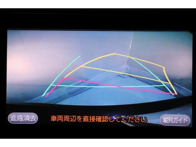 G ワンオーナー ハイブリッド 衝突被害軽減システム ミュージックプレイヤー接続可 バックカメラ スマートキー メモリーナビ ETC オートクルーズコントロール CVT 記録簿 アイドリングストップ(20枚目)