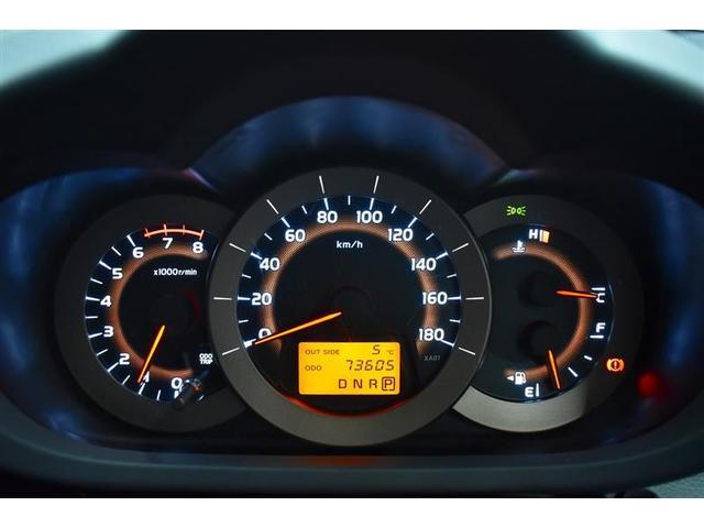 240S 4WD HIDヘッドライト アルミホイール フルセグ DVD再生 ミュージックプレイヤー接続可 バックカメラ スマートキー メモリーナビ ETC CVT 記録簿 キーレス 盗難防止装置(11枚目)