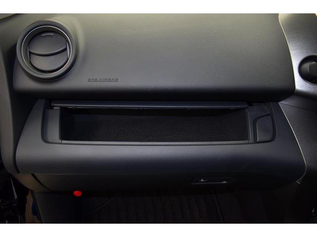 240S 4WD HIDヘッドライト アルミホイール フルセグ DVD再生 ミュージックプレイヤー接続可 バックカメラ スマートキー メモリーナビ ETC CVT 記録簿 キーレス 盗難防止装置(13枚目)