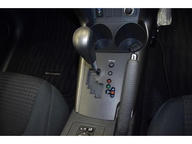 240S 4WD HIDヘッドライト アルミホイール フルセグ DVD再生 ミュージックプレイヤー接続可 バックカメラ スマートキー メモリーナビ ETC CVT 記録簿 キーレス 盗難防止装置(14枚目)