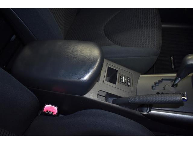 240S 4WD HIDヘッドライト アルミホイール フルセグ DVD再生 ミュージックプレイヤー接続可 バックカメラ スマートキー メモリーナビ ETC CVT 記録簿 キーレス 盗難防止装置(15枚目)