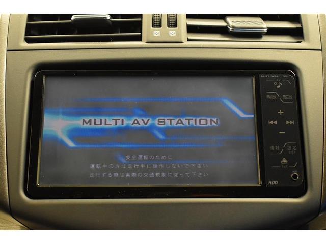 240S 4WD HIDヘッドライト アルミホイール フルセグ DVD再生 ミュージックプレイヤー接続可 バックカメラ スマートキー メモリーナビ ETC CVT 記録簿 キーレス 盗難防止装置(16枚目)