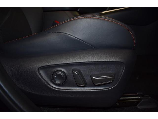 アドベンチャー レーダークルコン 衝突軽減ブレーキ LEDライト キーレス 4WD ワンオーナー 横滑り防止装置 盗難防止システム アルミ オートエアコン スマ-トキ- Pシート ABS(14枚目)