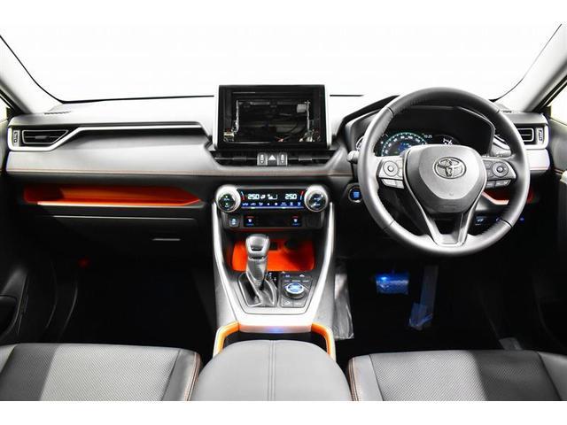アドベンチャー レーダークルコン 衝突軽減ブレーキ LEDライト キーレス 4WD ワンオーナー 横滑り防止装置 盗難防止システム アルミ オートエアコン スマ-トキ- Pシート ABS(19枚目)