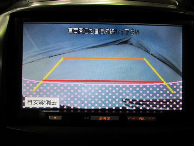 マツダ デミオ 13C-V HIDエディション