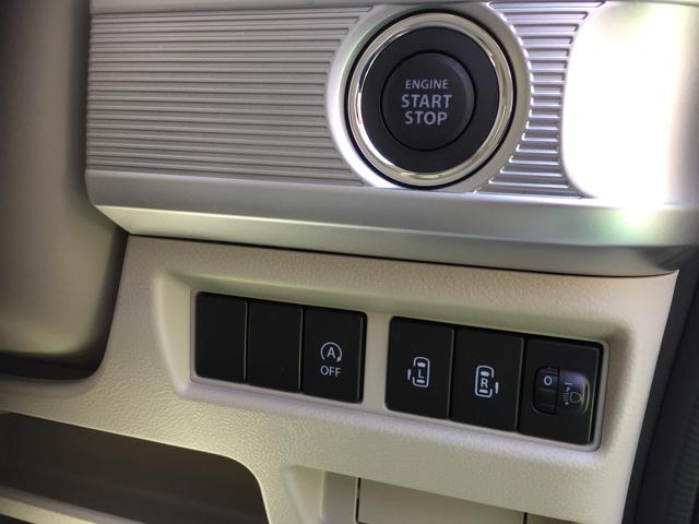 「スズキ」「スペーシア」「コンパクトカー」「愛知県」の中古車17