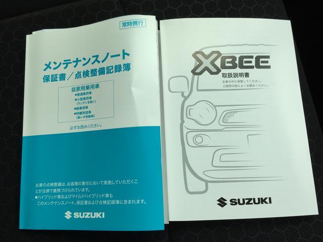 「スズキ」「クロスビー」「SUV・クロカン」「愛知県」の中古車17