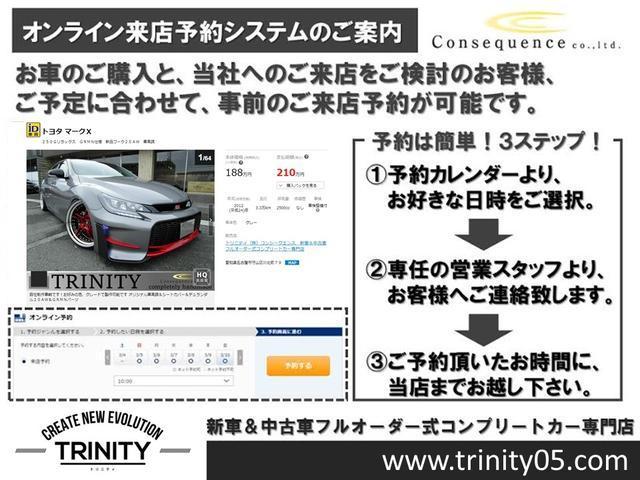2.4Z プラチナセレクションII フル30仕様 新品ファイバースモール&シーケンシャルウィンカー仕様ヘッドライト(4枚目)