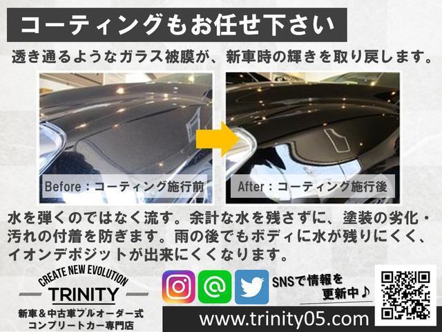 2.4Z プラチナセレクションII フル30仕様 新品ファイバースモール&シーケンシャルウィンカー仕様ヘッドライト(47枚目)