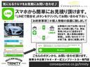 トヨタ プリウスアルファ S フルG's仕様 新品19AW アルパイン8インチナビTV