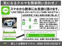 G GRAN BLAZE STYLE LED付 新品22インチホイール&タイヤ ローダウン デジタルインナーミラー パワーバックドア LEDヘッドライト&テールライト(11枚目)
