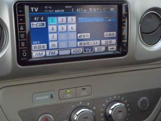 130i Cパッケージ ローダウン HIDライト ナビ地デジ(7枚目)