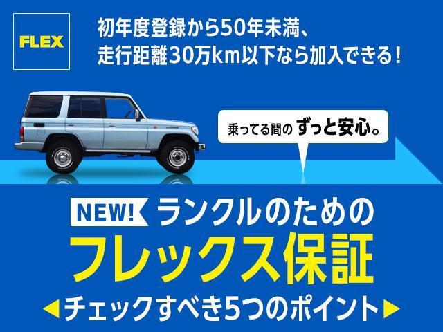 2.4 Z ディーゼルターボ 4WD(20枚目)