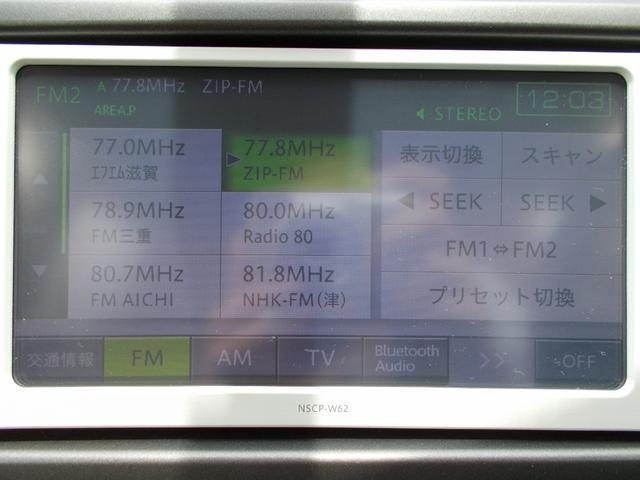 G ワンセグSDナビ バックカメラ ETC スマートキー(13枚目)