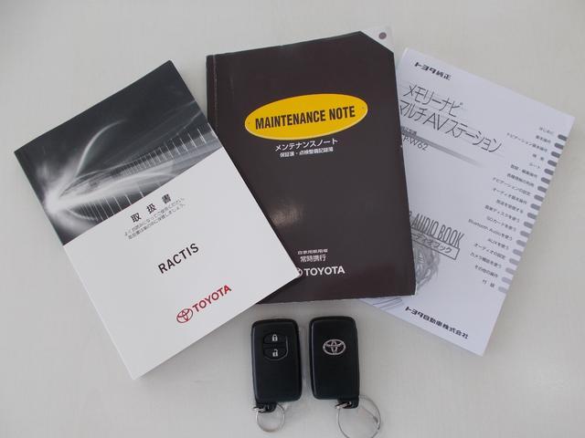 G ワンセグSDナビ バックカメラ ETC スマートキー(20枚目)