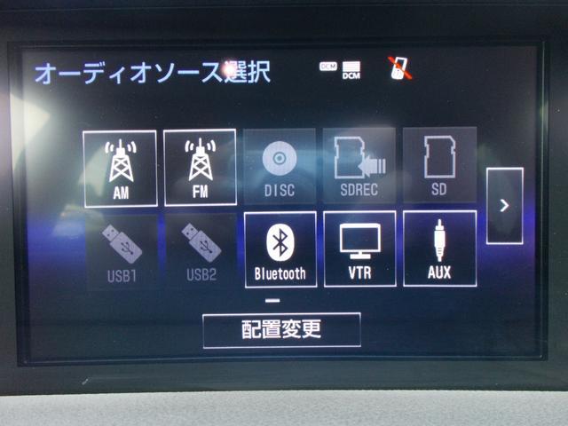 「レクサス」「IS」「セダン」「愛知県」の中古車14