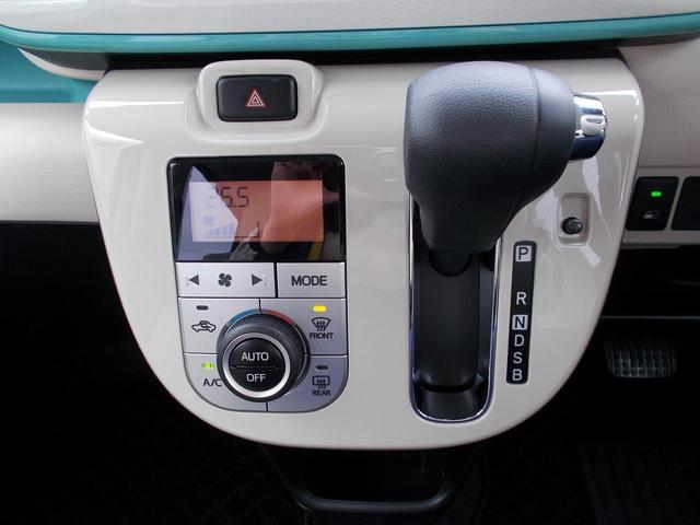 Gメイクアップリミテッド SAIII フルセグTVナビ パノラマモニター LEDヘッド コーナーセンサー ワンオーナー(17枚目)