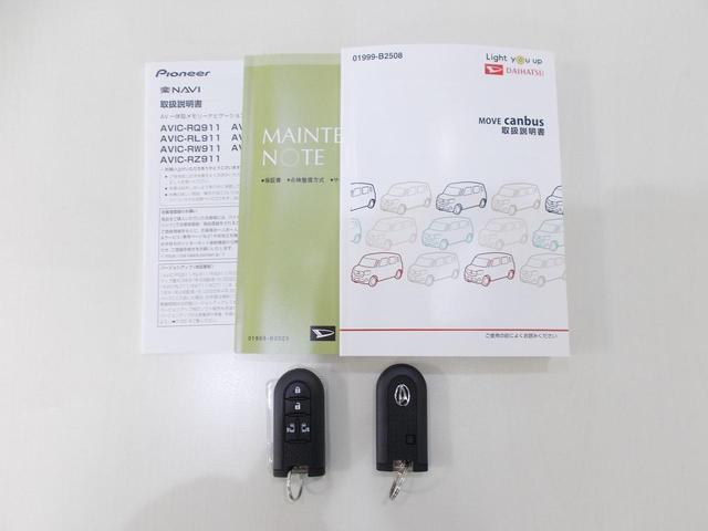 Gメイクアップリミテッド SAIII フルセグTVナビ パノラマモニター LEDヘッド コーナーセンサー ワンオーナー(24枚目)