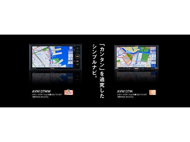 三菱 eKワゴン MS パワースライドドア HDDナビ タイミングベルト交換済
