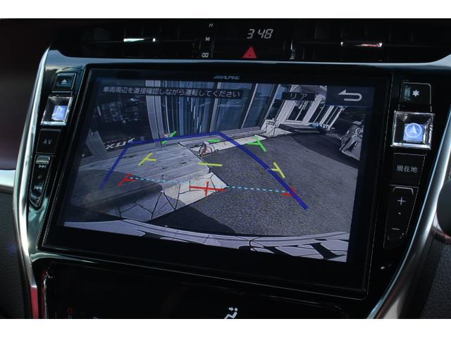 駐車時が苦手な方でもバックカメラ装備ですので、安心安全!余裕を持って運転して頂けます!