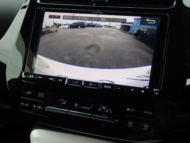 S 新車 ALPINE9型ナビ バックカメラ LEDフォグ(14枚目)