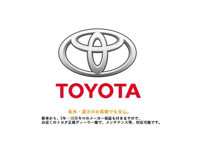 「トヨタ」「ヴェルファイア」「ミニバン・ワンボックス」「愛知県」の中古車3