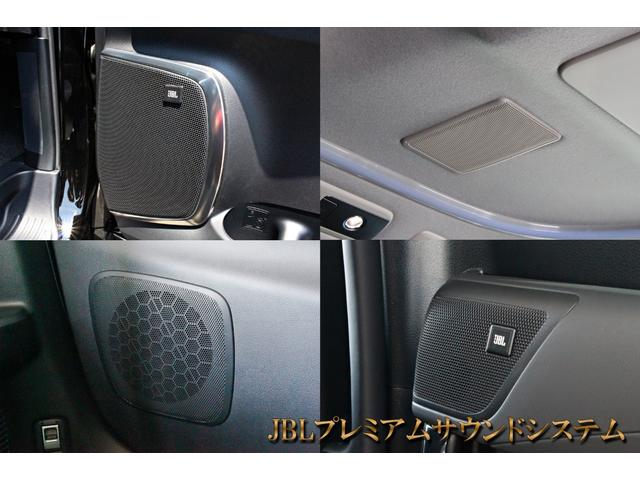 2.5S タイプゴールド ハーフレザー AC100Vコンセント 3眼 シーケンシャル パワーバックドア ディスプレイオーディオ バックカメラ(26枚目)