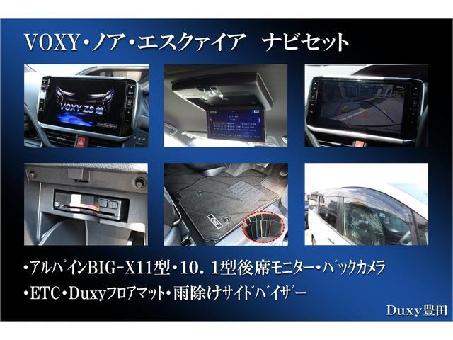 ZS 煌III 19インチ ローダウン ハーフレザーシート 両側パワースライド プリクラッシュ クリアランスソナー クルーズコントロール(16枚目)