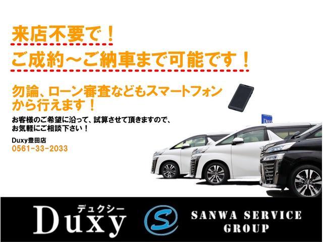 2.5Z Duxyコンプリート モデリスタ 20インチ ローダウン ALPINE BIG-Xナビ 後席モニター ユーザー買取車(3枚目)