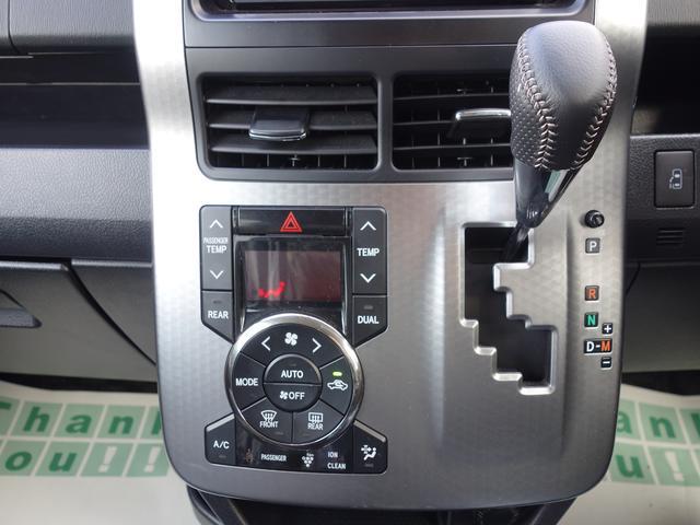 トヨタ ヴォクシー ZS 煌Z メモリーナビフルセグ Bカメラ 両側パワスラ