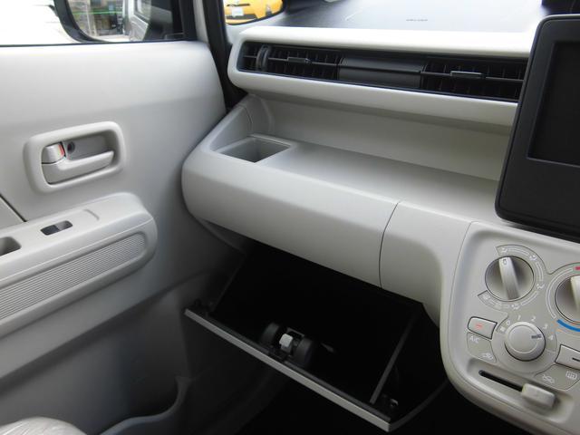スズキ ワゴンR FA 届出済み未使用車 ABS キーレス