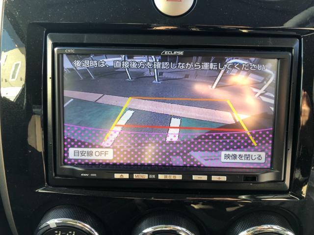 C SDナビ バックモニター キーレス 車検整備付き(32枚目)