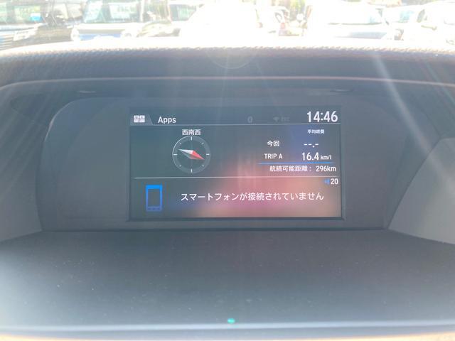 EX スマートキー サンルーフ シートヒーター リヤシートヒーター ホンダセンシング クルーズコントロール LED 本革シート パワーシート 純正ナビ(23枚目)