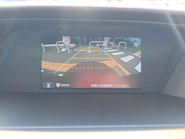 EX スマートキー サンルーフ シートヒーター リヤシートヒーター ホンダセンシング クルーズコントロール LED 本革シート パワーシート 純正ナビ(34枚目)