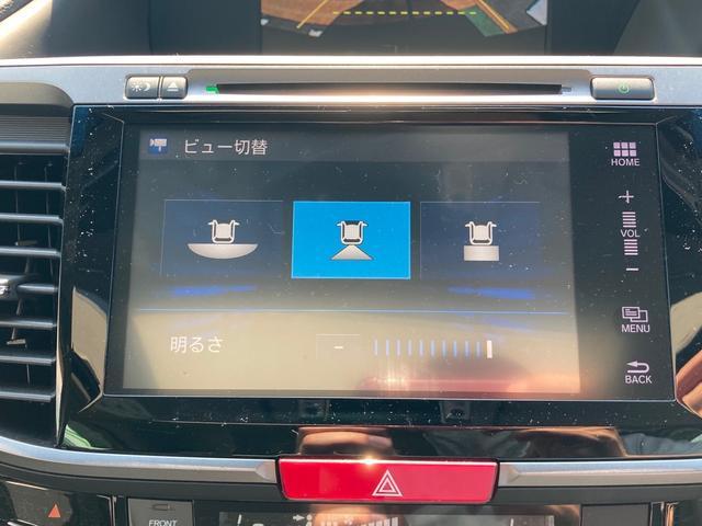EX スマートキー サンルーフ シートヒーター リヤシートヒーター ホンダセンシング クルーズコントロール LED 本革シート パワーシート 純正ナビ(35枚目)