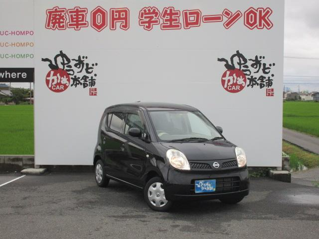 日産 モコ S 1オーナー 純正CD キーレス ベンチシート 自社ローン