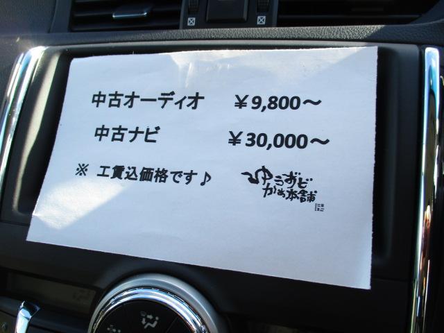 250G スマートキー 革巻ステア SDナビ 決算セール(10枚目)