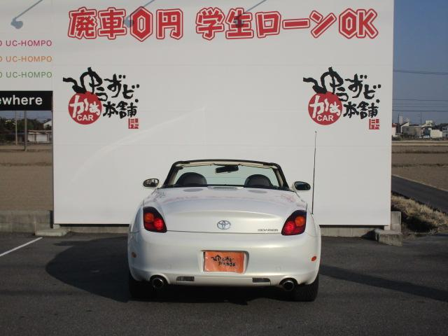 430SCV ヒータ付黒革シート 社外20アルミ 決算セール(3枚目)