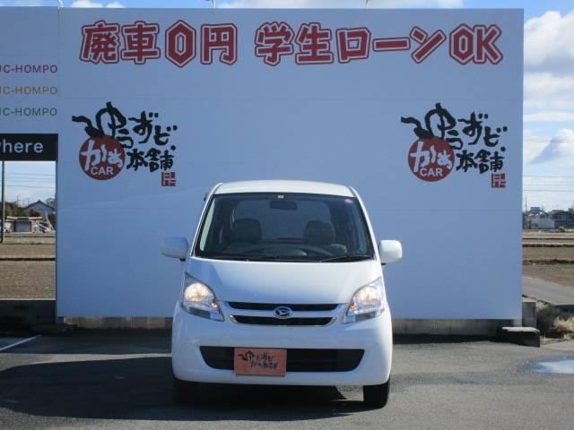 L 1オーナー ベンチシート 純正シートカバー(2枚目)