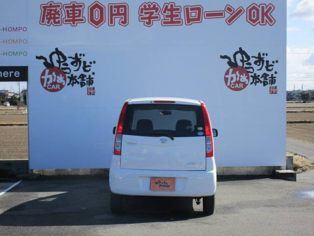 L 1オーナー ベンチシート 純正シートカバー(3枚目)