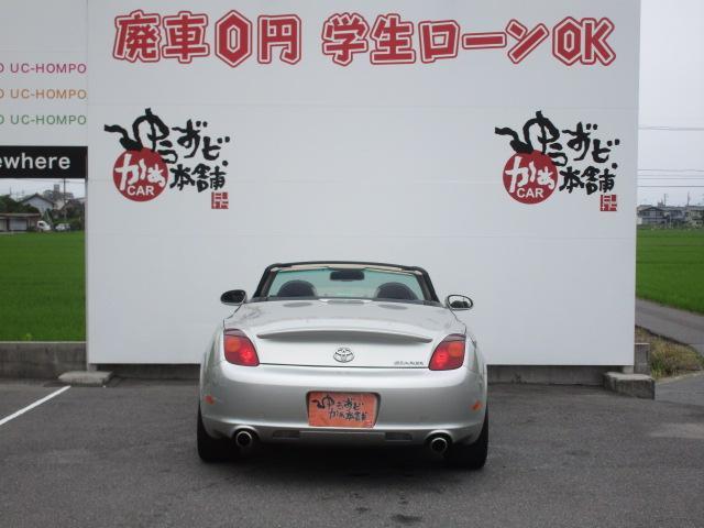 トヨタ ソアラ 430SCV イカリングヘッド 社外19AW クルコン