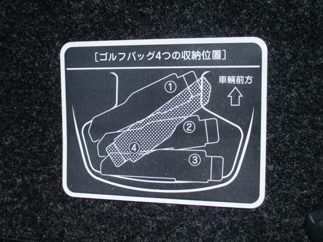 トヨタ マークX 250G ナビバックカメラ オットマン HIDヘッド