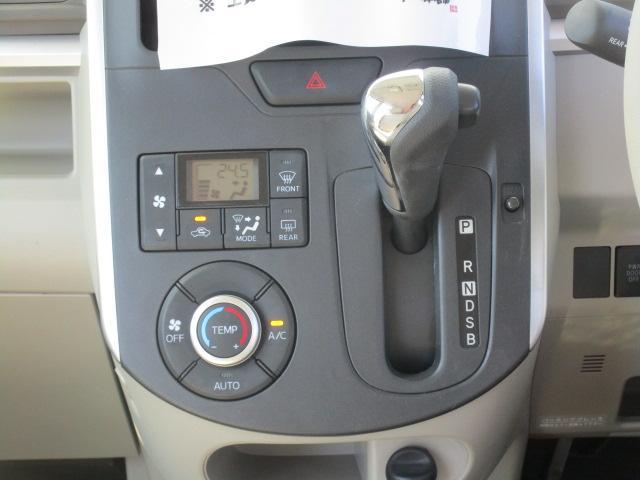 ダイハツ タント G SA 両側パワースライドドア CVT タイミングチェーン