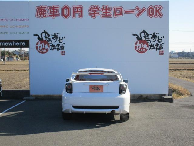 トヨタ セリカ SS-IIスーパーストラットパケ 社外HDDナビ フルエアロ