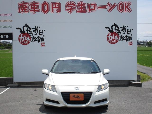 ホンダ CR-Z β